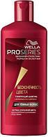 """Шампунь Wella Pro Series """"Бесконечность Цвета"""" для темных окрашенных волос 500 мл"""
