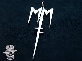 Marilyn Manson (new logo)  - кулон сталевий