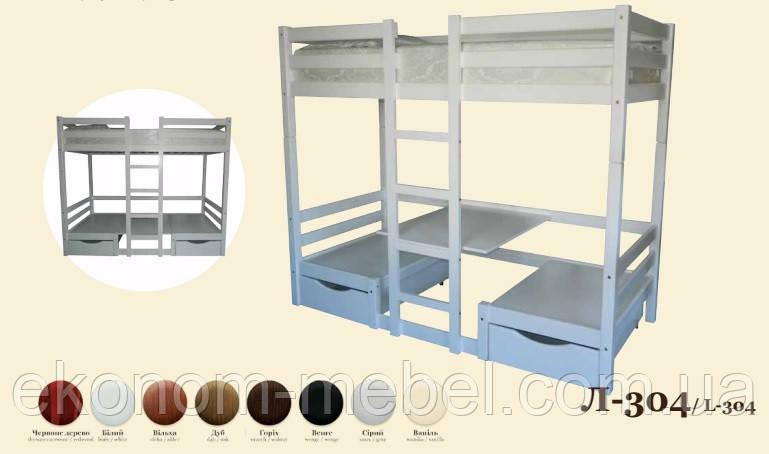 Кровать двухъярусная Л-304