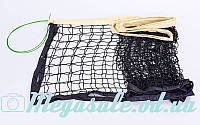 Сетка для волейбола 5640 с металлическим тросом: 9,5x1м, ячейка 10x10см