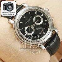 Часы Vacheron Constantin Automatic 1822 silver/black