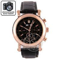 Часы Patek Philippe Perpetual Calendar gold/black