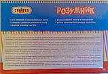 """Навчальні картки. Розумник """"Транспорт"""" 393 Стратег Україна, фото 2"""