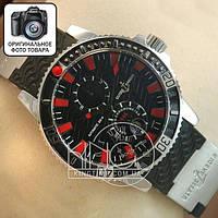 Часы Ulysse Nardin silver/black red
