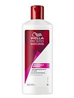 """Бальзам-ополаскиватель Wella Pro Series """"Послушные Волосы"""" со смягчающим комплексом 500 мл"""