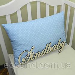 Подушка детская  Горошек голубой