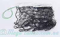 Сетка для волейбола 5641 с металлическим тросом: 9,5x1м, ячейка 12x12см