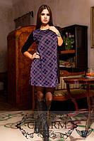 Платье в клетку с карманами фиолетовое, синее