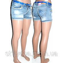 Шорти джинсові рвані в блакитному цветев комплекті з ремінцем HONG GE BAO