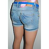 Шорты джинсовые рваные в голубом цветев комплекте с ремешком HONG GE BAO, фото 2