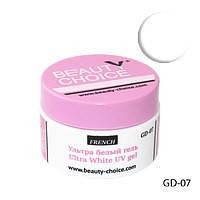 Гель для френча ультра-белый Beauty Choice GD-07 ,14 г