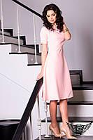 Платье с юбкой-колокол розовое