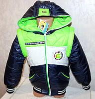 Детская куртка трансформер для мальчика р.32-38