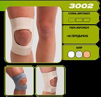Фиксатор коленного сустава (с открытой чашечкой) Алком 3002 (Украина)