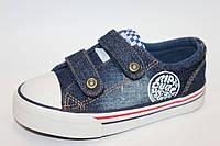 Модные стильные джинсовые кеды для мальчиков синие р.26,30 на липучках, маломерят