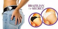 Трусики с секретом (пуш-ап, формирующие ягодицы) женские BRAZILIAN SECRET (БРАЗИЛЬСКИЙ СЕКРЕТ)