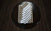 Комплект столовый коричневый (190*140)