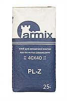 Клей для плитки Armix (Greinplast) P-LZ 25 кг
