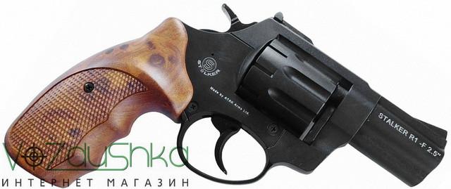 Револьвер под патрон флобера Stalker S 2.5