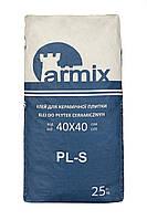 Клей для плитки Armix (Greinplast) P-LS 25 кг