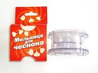 Мельница для чеснока, фото 1