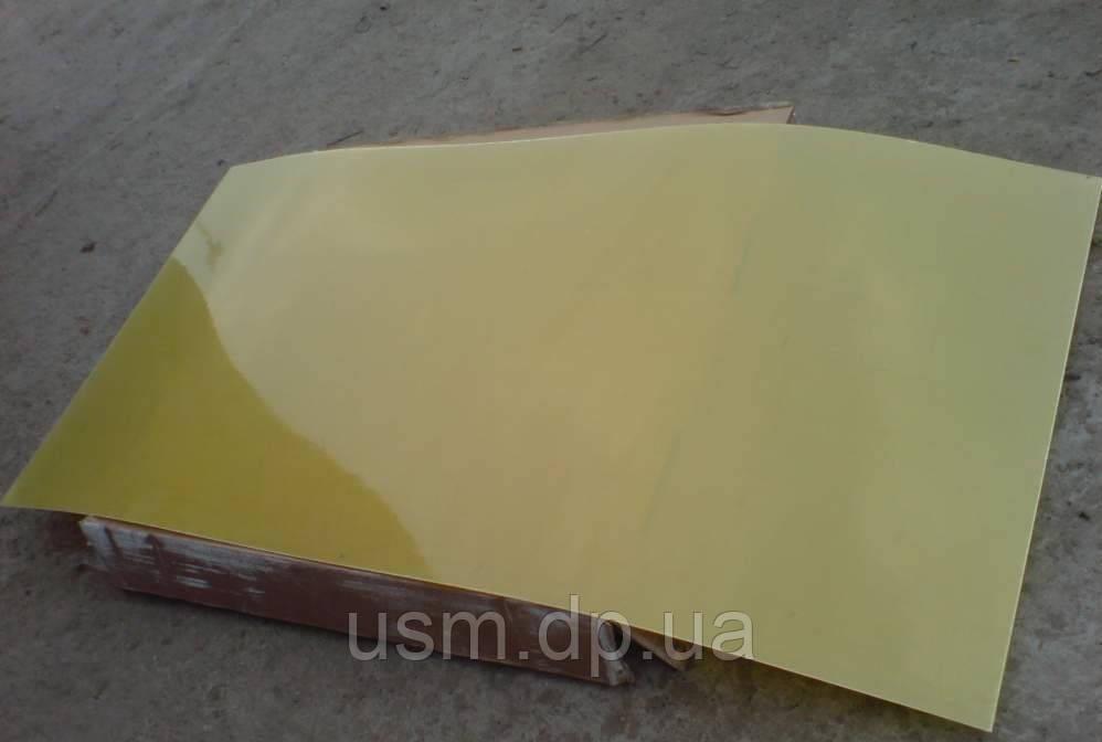 Стеклотекстолит СТЭФ 15,0 мм. листовой