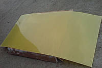 Стеклотекстолит СТЭФ 40,0 мм. листовой