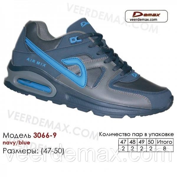Кроссовки Veer Demax больших размеров 47-50