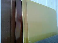 Стеклотекстолит СТЭФ 25,0 мм. листовой