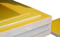 Стеклотекстолит СТЭФ 20,0 мм. листовой