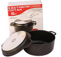 Кастрюля  литая с антипригарным покрытием и крышкой-сковородой.    5литров.