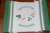 Пасхальный рушник 010, фото 1