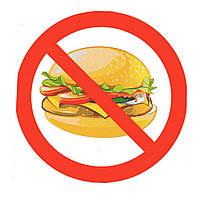 """Табличка наклейка со знаком """"Вход с едой запрещён"""""""
