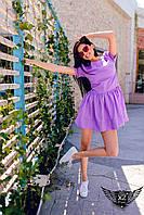 Платье с юбкой-колокол сиреневое, розовое