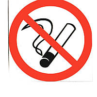 """Табличка наклейка со знаком """"Курение запрещено"""""""