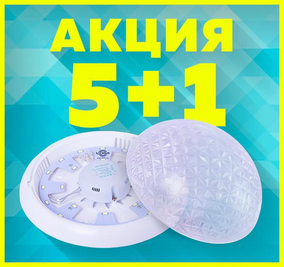 АКЦИЯ! ( 5+1 ) Светильники настенные LED.Украина. (ТМ LOGA)