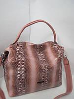 Интернет магазин кожаных сумок в Кременчуге. Сравнить цены 88754bae3909a
