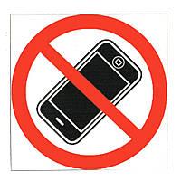 """Табличка наклейка со знаком """"Разговаривать по телефону запрещено"""""""