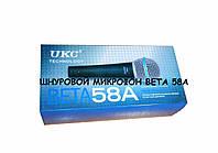Шнуровой динамический микрофон Beta 58a (dm ukc аналог shure sm, sennheiser)