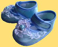 Пинетки - голубые атласные туфельки с кружевом