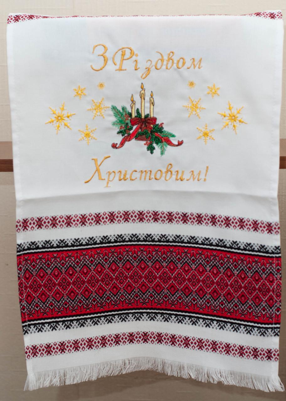 Рождественский рушник 002