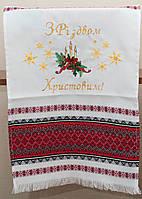 Рождественский рушник 002, фото 1