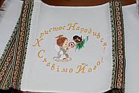 Рождественский рушник 010, фото 1