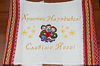 Рождественский рушник 012, фото 1