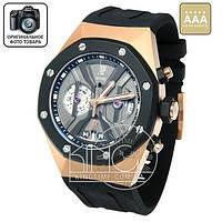 Часы Audemars Piguet Royal Oak Concept Tourbillon Chronograph black/gold AAA