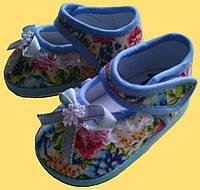 Пинетки - туфельки в цветы