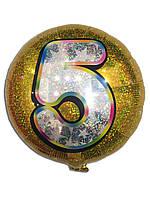 """Шарик фольгированный голограмма """" Пятерка золотая """" диаметр 45 см."""