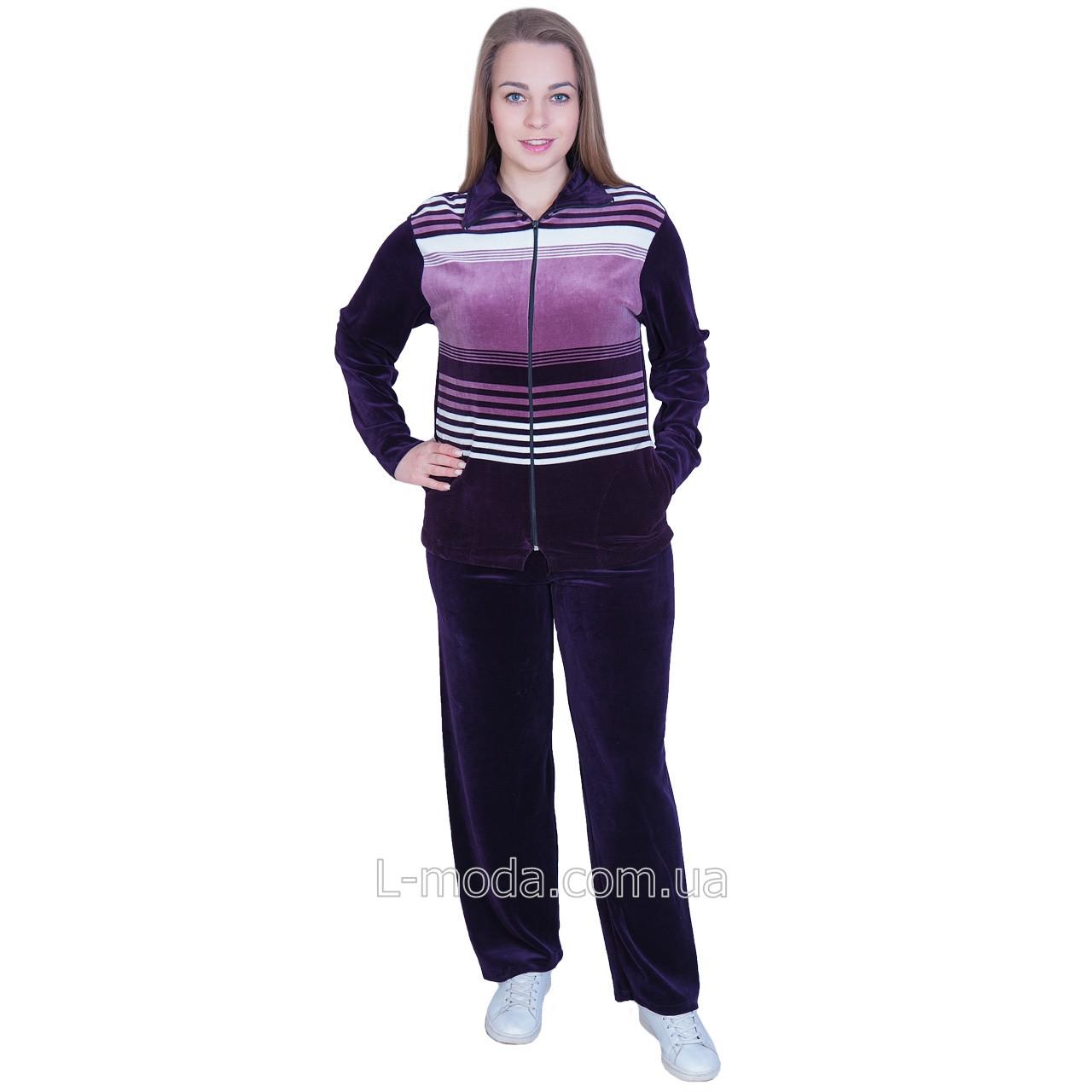 Спортивный костюм женский велюровый с полосками