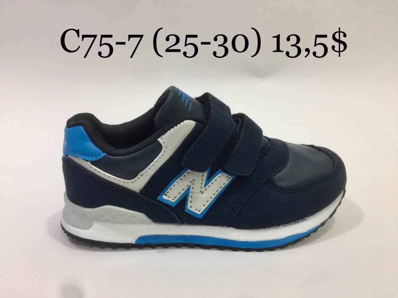 a7c376c0ac07 Детские кроссовки оптом от New Balance (31-36)  продажа, цена в ...