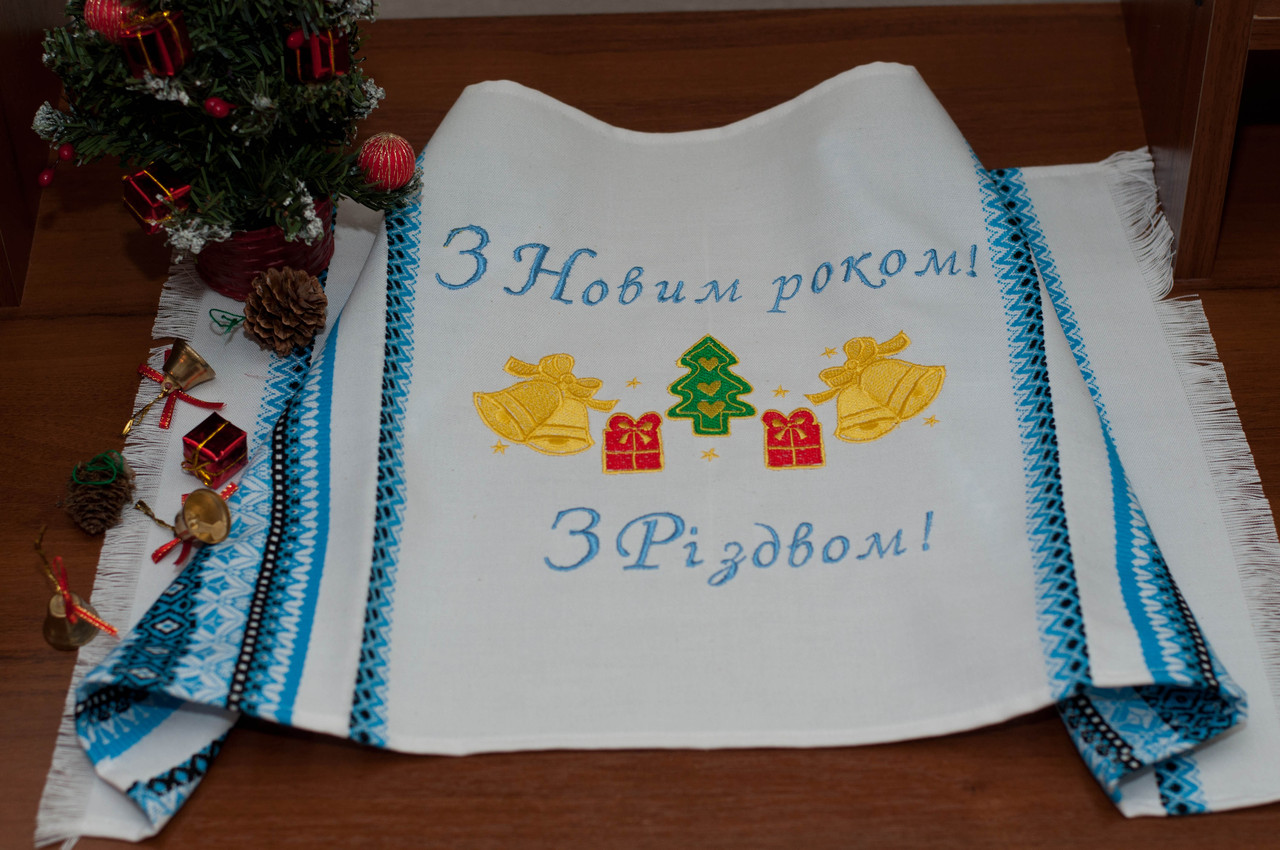 Новогодний рушник 012